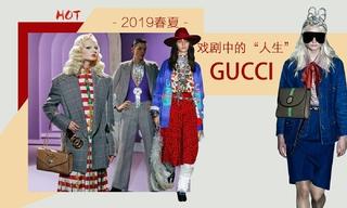 """Gucci - 戏剧中的""""人生""""(2019春夏)"""