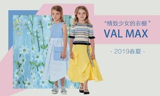 Val Max-精致少女的衣橱(2019春夏)