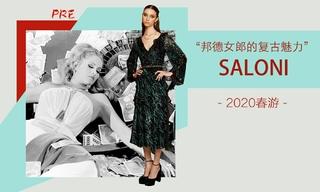 Saloni - 邦德女郎的复古魅力(2020春游 预售款)
