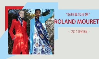 Roland Mouret - 保持真实形象(2019初秋)