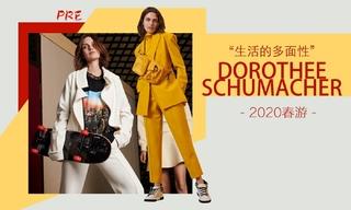 Dorothee Schumacher - 生活的多面性(2020春游 预售款)