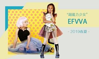 Efvva-超能力少女(2019春夏)