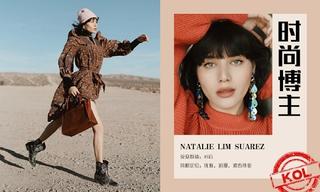 造型更新—Natalie Lim Suarez