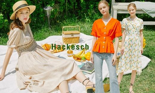Hackesch - 青绿香水