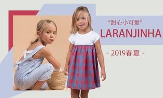 Laranjinha - 甜心小可爱(2019春夏)