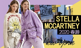 Stella McCartney:自然环境的素食主义(2020春游)
