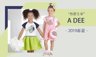 A Dee - 热爱生命(2019春夏)