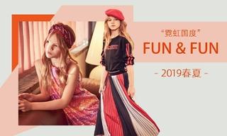 Fun & Fun - 霓虹国度(2019春夏)