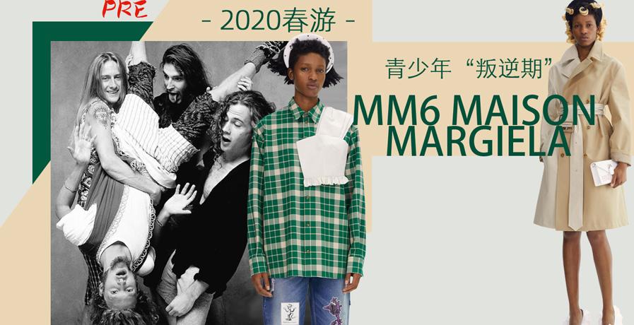 "Mm6 Maison Margiela - 青少年""叛逆期""(2020春游 预售款)"