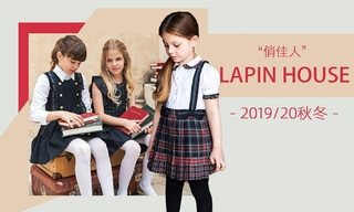 Lapin House - 俏佳人(2019/20秋冬)