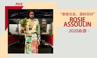Rosie Assoulin - 重新出发,届时回归(2020春游 预售款)