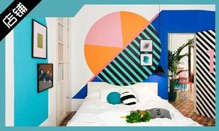 【店鋪賞析】極繁主義者的色票拼貼,西班牙室內設計品牌 Masquespacio