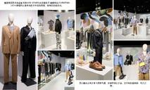 2020春游双重性特征的男装系列