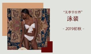 无季节世界(201初秋)