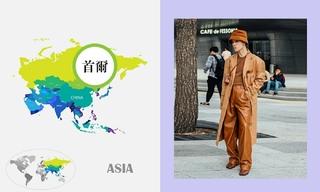 2020春夏 首尔时装周—设计元素