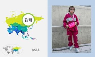 2020春夏 首尔时装周—色彩分析