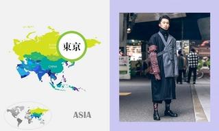 2020春夏 东京时装周—设计元素