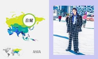 2020春夏 首尔时装周—关键廓形&搭配