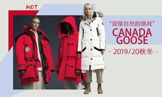 Canada Goose - 迎接自然的挑戰(2019/20秋冬)