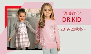 Dr.Kid - 溫暖甜心(2019/20秋冬)
