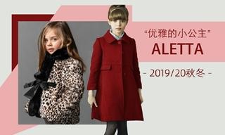 Aletta - 優雅的小公主(2019/20秋冬)