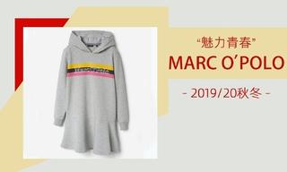 Marc O'Polo - 魅力青春(2019/20秋冬)