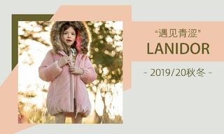 Lanidor - 遇見青澀(2019/20秋冬)