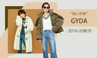 Gyda - 隨心所欲(2019/20秋冬)