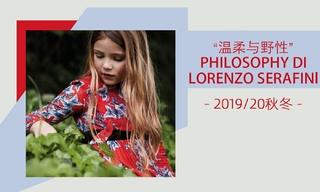 Philosophy Di Lorenzo Serafini - 溫柔與野性(2019/20秋冬)