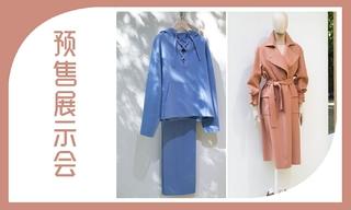 【預售展示會】Loro Piana 2020春夏
