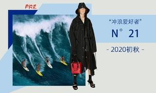 N°21 - 沖浪愛好者(2020初秋 預售款)