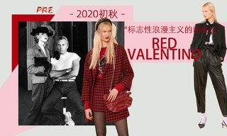 Red Valentino - 標志性浪漫主義的新表達(2020初秋 預售款)