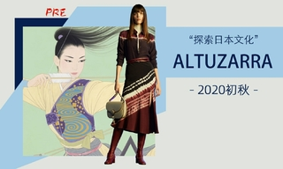 Altuzarra - 探索日本文化(2020初秋 預售款)