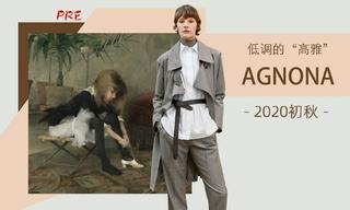 """Agnona - 低調的""""高雅""""(2020初秋 預售款)"""