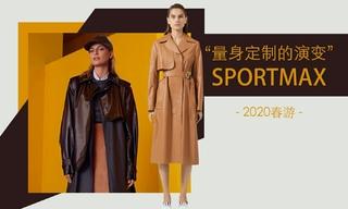 Sportmax -  量身定制的演變(2020春游 )