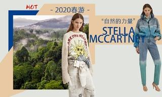 Stella Mccartney - 自然的力量(2020春游)