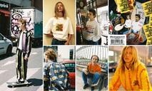 2020春夏高級定制BlackEyePatch 2020 早春系列 Lookbook 正式發布