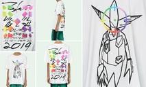 2020春夏高級定制Off-White? x Futura 全新聯乘 Alien T-Shirt 正式發布