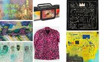 2020春夏高級定制Futura、Jean-Michel Basquiat 和 Keith Haring 等藝術家之全新聯合藝展即將開催