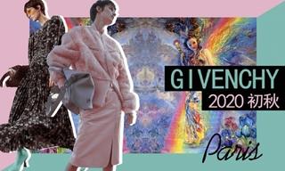 Givenchy:現代的摩登與運動(2020初秋)