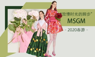 Msgm - 放慢時光的腳步(2020春游)