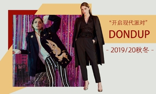 Dondup - 开启现代派对(2019/20秋冬)