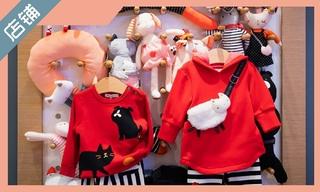 【店铺赏析】Momonittu 入驻 香港海港城 & 走进 KITH Kids 纽约全新店铺