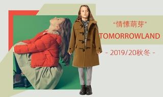 TOMORROWLAND - 情愫萌芽(2019/20秋冬)
