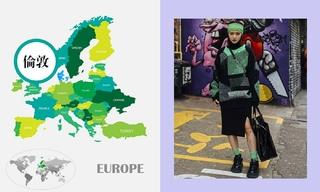 2020秋冬 倫敦男裝時裝周—色彩分析