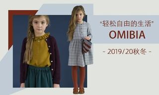 Omibia - 轻松自由的生活(2019/20秋冬)