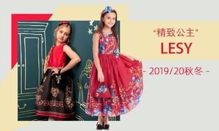 Lesy - 精致公主(2019/20秋冬)