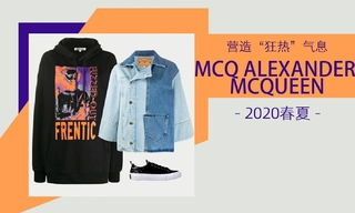 "McQ Alexander McQueen - 營造""狂熱""氣息(2020春夏)"
