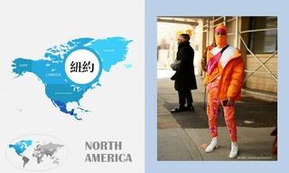 20/21秋冬 紐約男裝時裝周—色彩分析