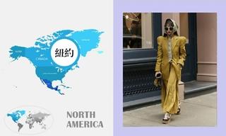2020/21秋冬 紐約女裝時裝周—設計元素